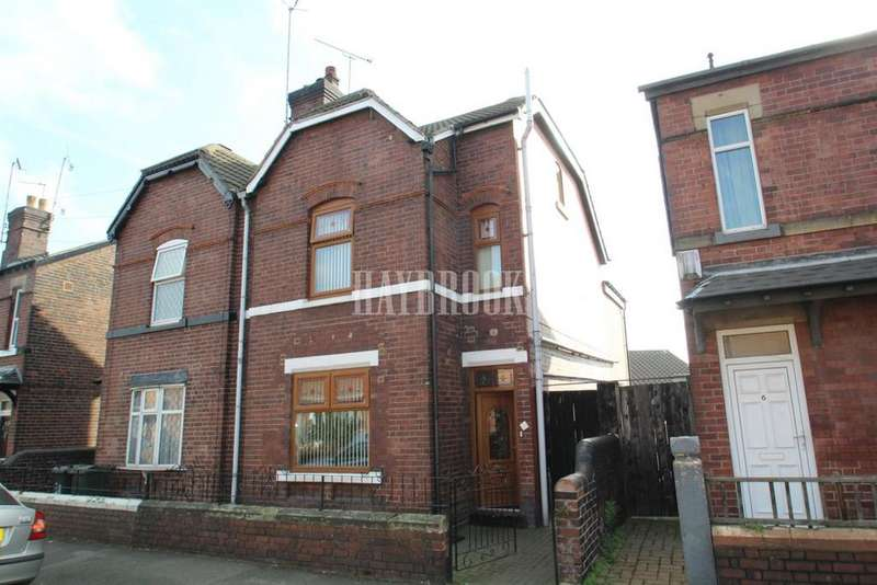 4 Bedrooms Semi Detached House for sale in Falding Street, Masbrough