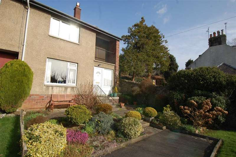 2 Bedrooms End Of Terrace House for sale in St Colme Crescent, Aberdour