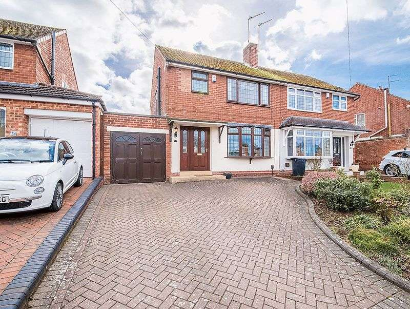 3 Bedrooms Semi Detached House for sale in Beachcroft Road, Wall Heath
