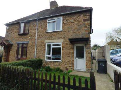 2 Bedrooms Semi Detached House for sale in High Street, Weston Favell Village, Northampton, Northamptonshire
