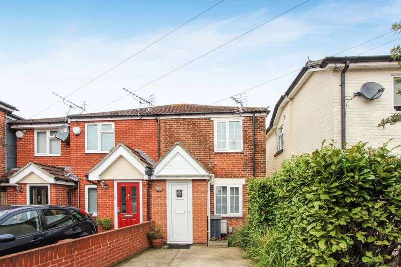 2 Bedrooms Terraced House for sale in Shirley