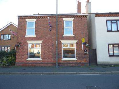 5 Bedrooms Detached House for sale in Station Road, Draycott, Derby