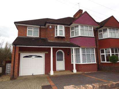 5 Bedrooms Semi Detached House for sale in Mallard Way, Kingsbury, London