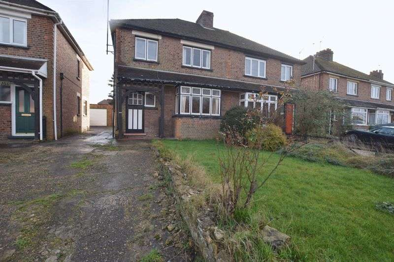3 Bedrooms Semi Detached House for sale in Water Eaton Road, Bletchley, Milton Keynes