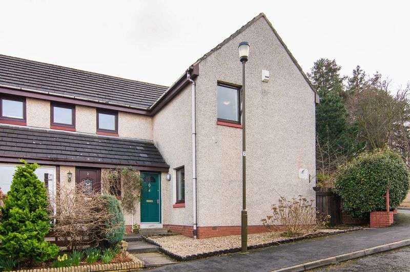 3 Bedrooms Semi Detached House for sale in 4 Bankpark Brae, Tranent, East Lothian, EH33 1DH