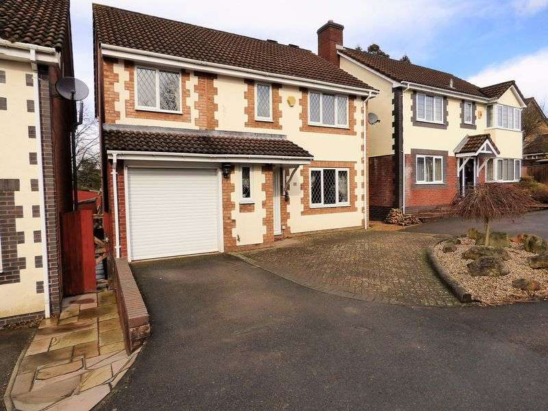 4 Bedrooms Detached House for sale in Stewarts Mill Lane, Gloucester
