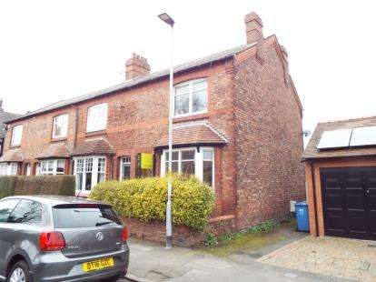 3 Bedrooms End Of Terrace House for sale in Victoria Road, Stockton Heath, Warrington, Cheshire