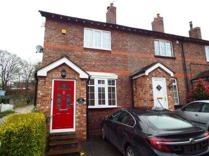 2 Bedrooms End Of Terrace House for sale in Ladyfield Street, Wilmslow, Cheshire
