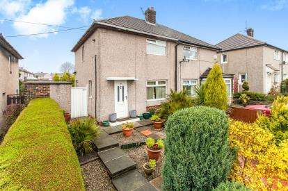 2 Bedrooms Semi Detached House for sale in Singleton Avenue, Black Brook, St Helens, Uk, WA11