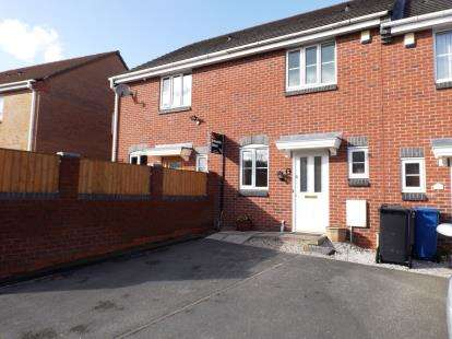 2 Bedrooms Terraced House for sale in Crossfield Drive, Hindley Green, Wigan, Greater Manchester, WN2