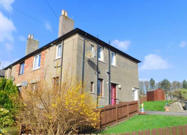 2 Bedrooms Flat for sale in Erskine Brae, Culross, Dunfermline, KY12