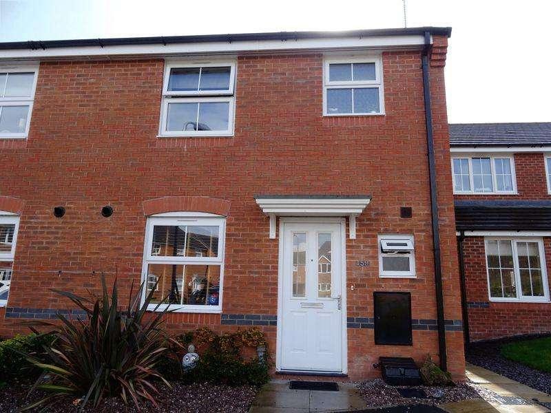3 Bedrooms Semi Detached House for sale in Lamberton Drive, Wrexham