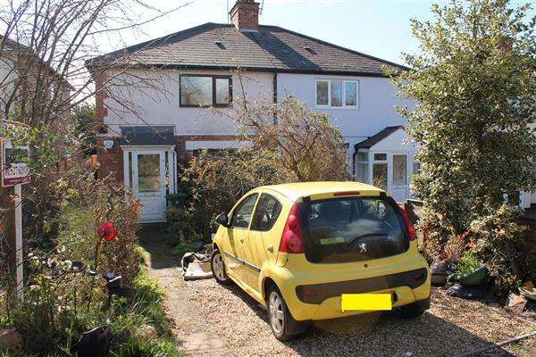3 Bedrooms Semi Detached House for sale in Marlpit Lane, Headless Cross, Redditch