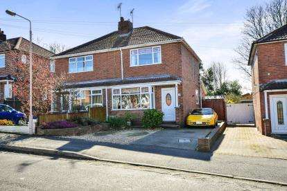 2 Bedrooms Semi Detached House for sale in Louwil Avenue, Mansfield Woodhouse, Mansfield, Nottinghamshire