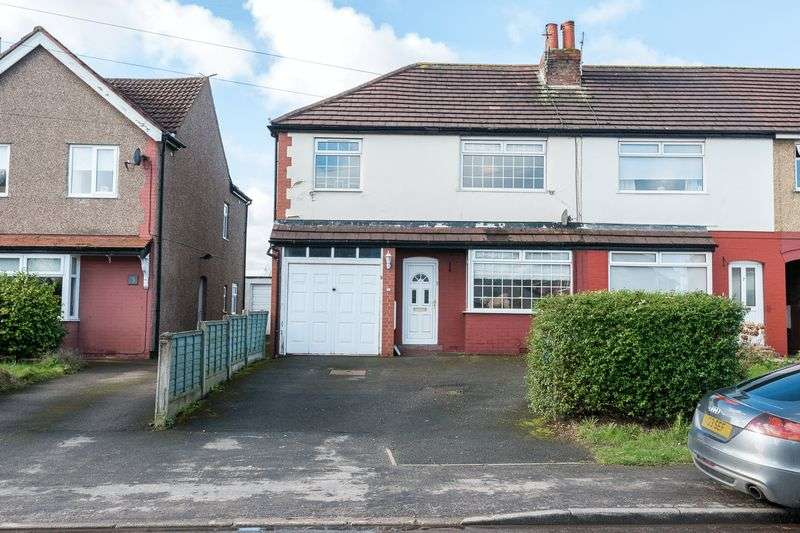 4 Bedrooms Terraced House for sale in Asmall Lane, Ormskirk