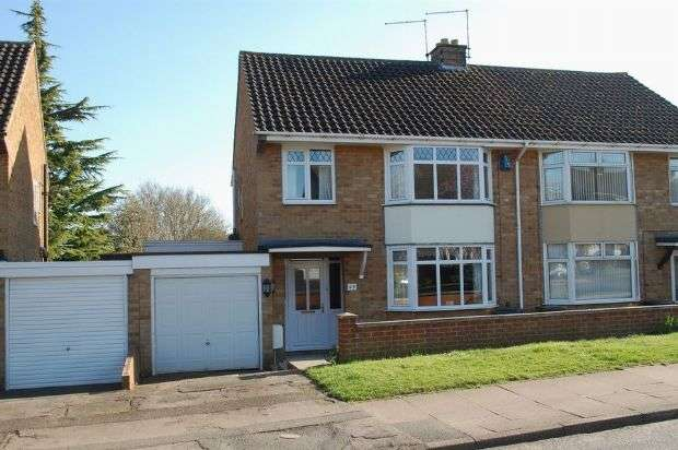 3 Bedrooms Semi Detached House for sale in Cotswold Avenue, Duston, Northampton NN5 6DP
