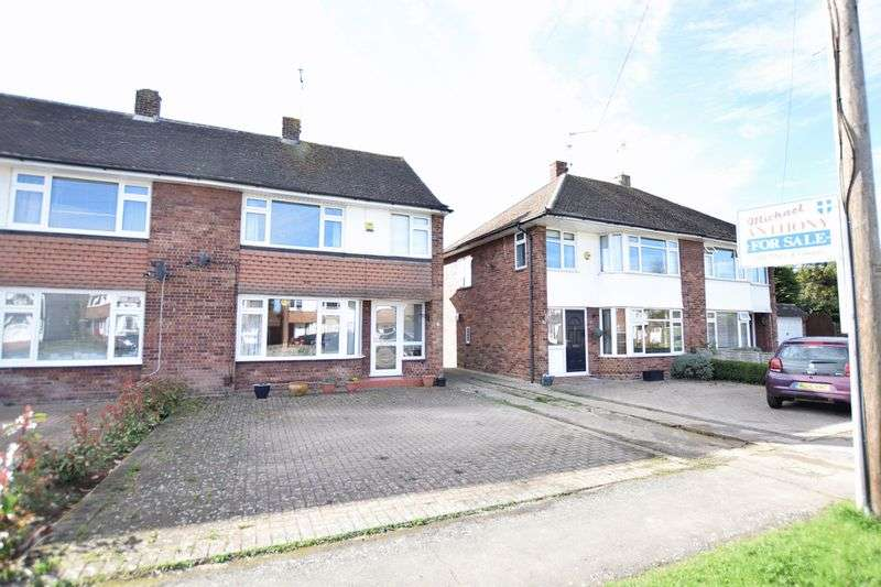 3 Bedrooms Semi Detached House for sale in Howard Avenue, Aylesbury