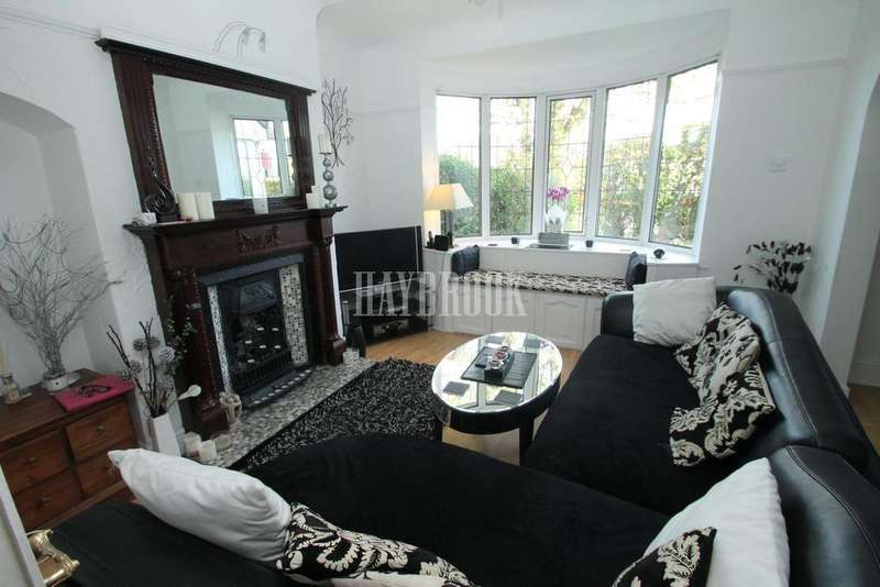 5 Bedrooms Semi Detached House for sale in Parkstone Crescent, Hellaby