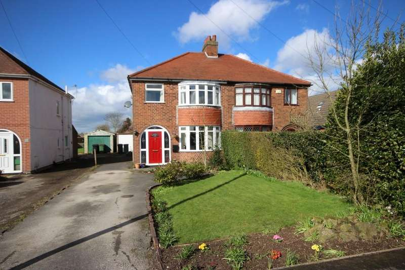 3 Bedrooms Semi Detached House for sale in Heath Lane, Blackfordby