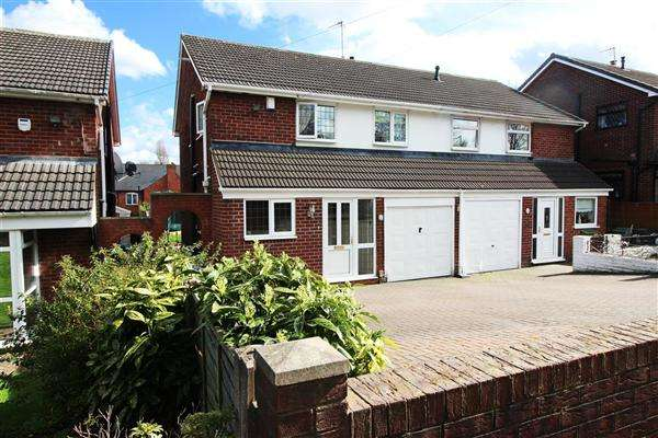 3 Bedrooms Semi Detached House for sale in Raymond Close, Bloxwich
