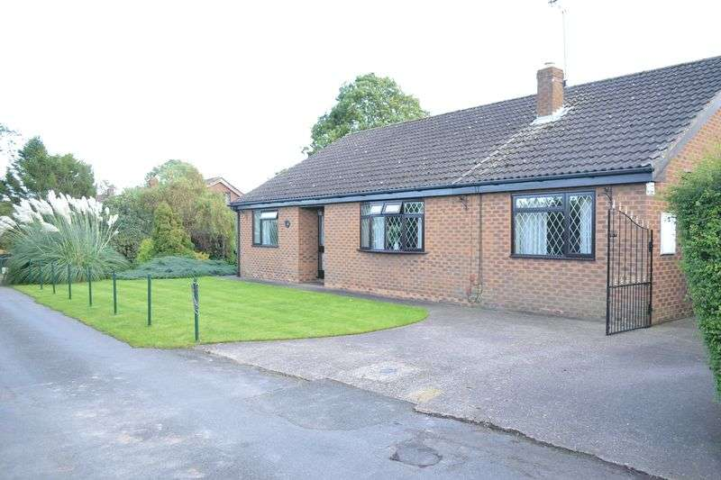 3 Bedrooms Detached Bungalow for sale in Lease Lane, East Halton