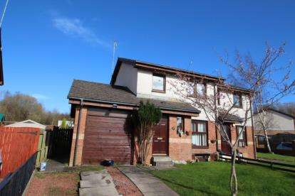 3 Bedrooms House for sale in Ben Vorlich Drive, Glasgow, Lanarkshire