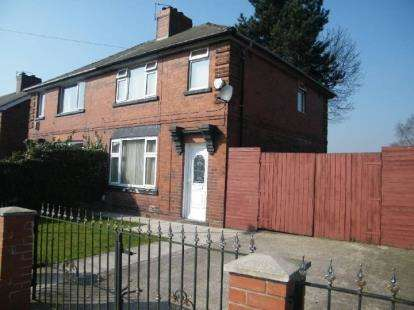3 Bedrooms Semi Detached House for sale in Peel Park Crescent, Little Hulton, Manchester, Greater Manchester