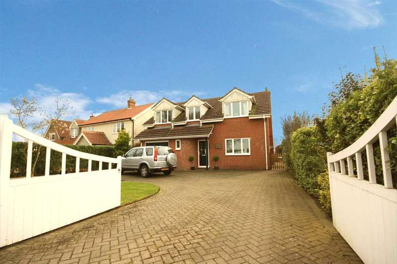 4 Bedrooms Detached House for sale in Harvest House, The Green, Ashbocking