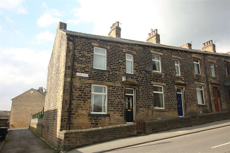 3 Bedrooms End Of Terrace House for sale in Park View, Tuel Lane, Sowerby Bridge
