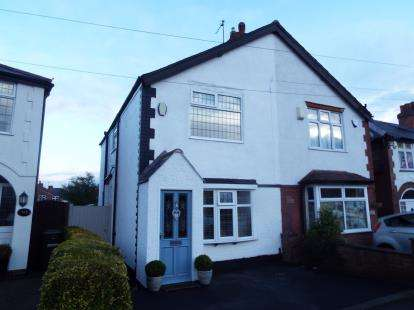 3 Bedrooms Semi Detached House for sale in Haywood Road, Mapperley, Nottingham, Nottinghamshire
