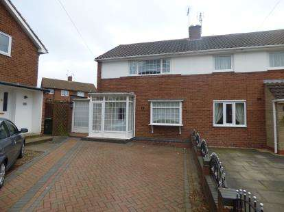 2 Bedrooms Semi Detached House for sale in Frankley Avenue, Halesowen, West Midlands