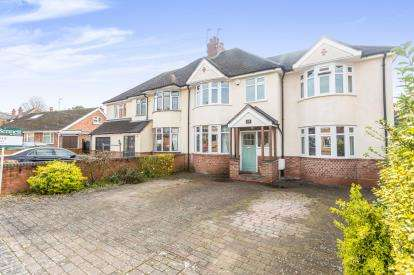 4 Bedrooms Semi Detached House for sale in St. Dunstans Crescent, Battenhall, Worcester, Worcestershire