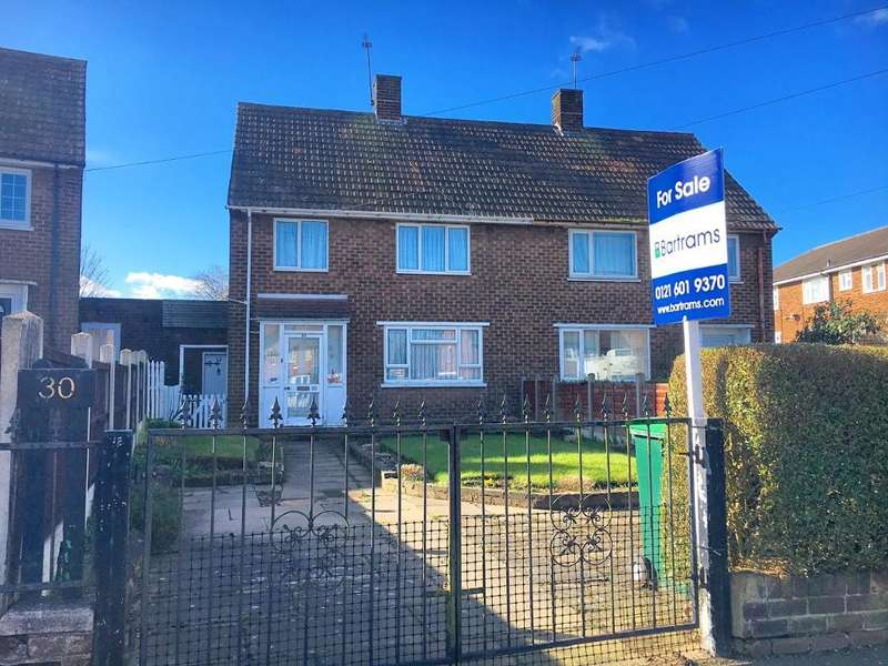 3 Bedrooms Semi Detached House for sale in WILTSHIRE WAY, WEST BROMWICH, WEST MIDLANDS, B71 1JS