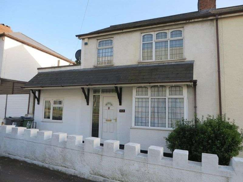3 Bedrooms Semi Detached House for sale in Great Bridge Street, West Bromwich