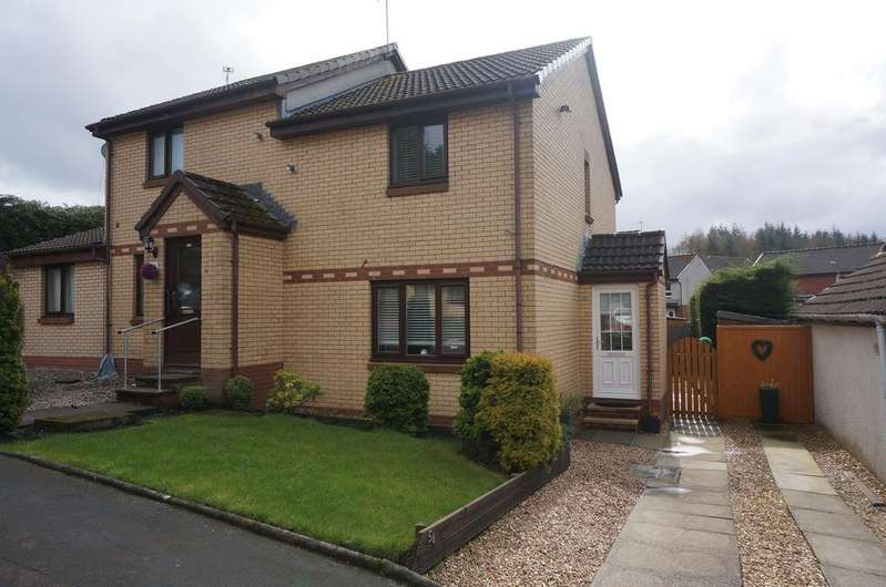 3 Bedrooms Semi Detached House for sale in Whitelees Road, Whitelees, Cumbernauld G67