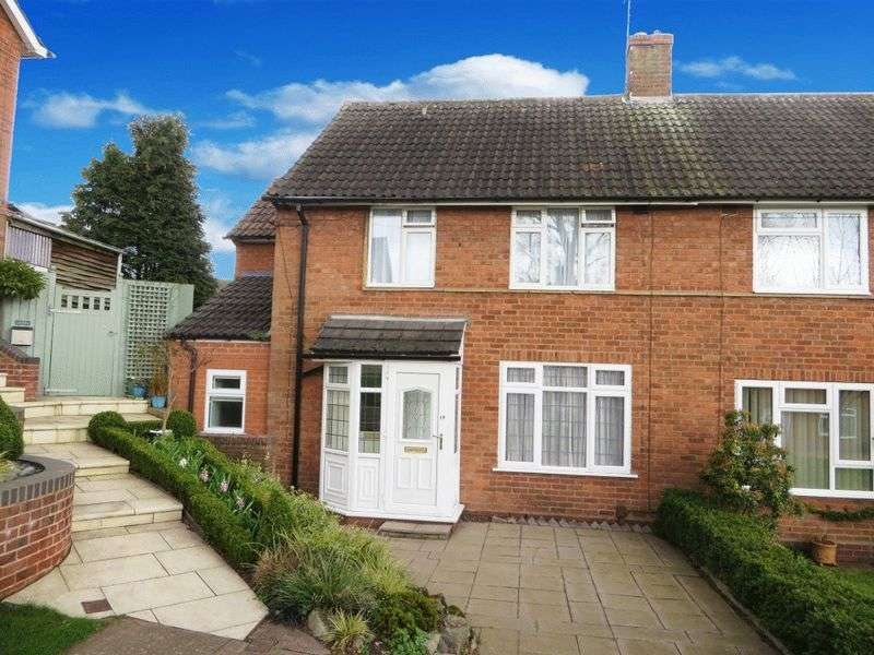 4 Bedrooms Semi Detached House for sale in Gentian Close, Bournville Village Trust, Northfield