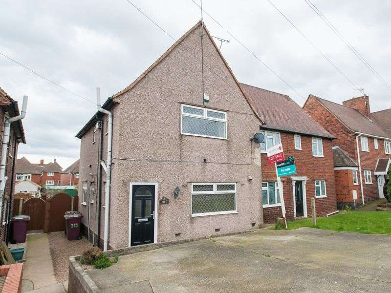 3 Bedrooms Semi Detached House for sale in North Wingfield Road, Grassmoor - Good Sized Rear Garden
