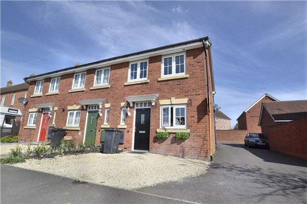 2 Bedrooms End Of Terrace House for sale in Valley Gardens Kingsway, Quedgeley, GLOUCESTER, GL2 2BS