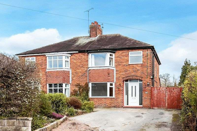 3 Bedrooms Semi Detached House for sale in Boundary Lane, Congleton