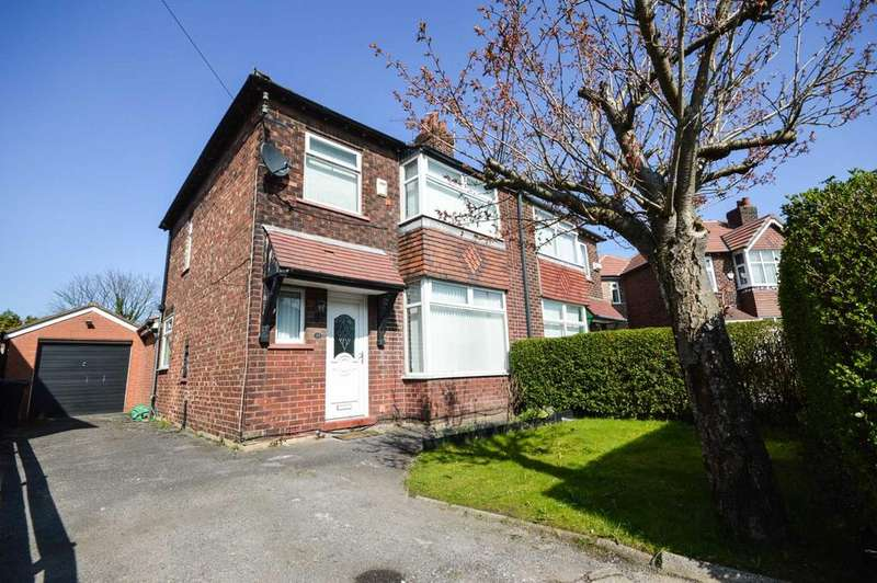 3 Bedrooms Semi Detached House for sale in Adswood Old Hall Road, Cheadle Hulme