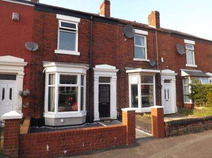 2 Bedrooms Terraced House for sale in Charnock Street, Leyland, PR25