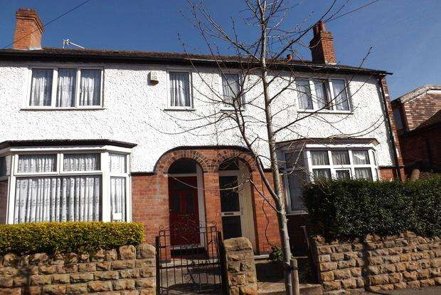 4 Bedrooms Semi Detached House for sale in Harrington Drive, Nottingham, NG7