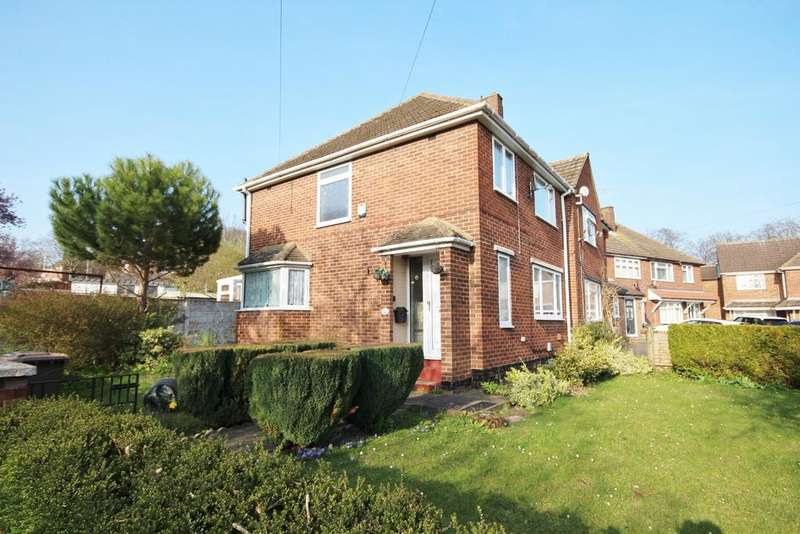 3 Bedrooms Semi Detached House for sale in Cheviot Close, Sundon Park, Luton, LU3