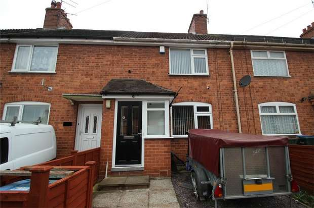 2 Bedrooms Terraced House for sale in Strathmore Avenue, Stoke, Coventry
