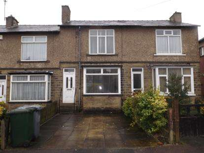 2 Bedrooms Terraced House for sale in Broomfield Road, Marsh, Huddersfield, West Yorkshire