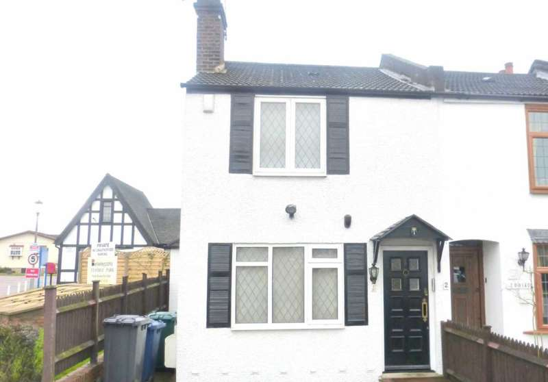3 Bedrooms Semi Detached House for sale in Froghall Cottages, Barnet Lane OFFERS INVITED.