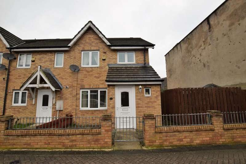 3 Bedrooms End Of Terrace House for sale in Hutton Court, Annfield Plain