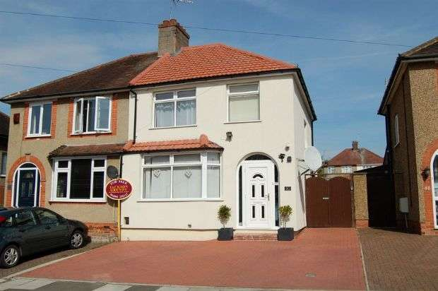 3 Bedrooms Semi Detached House for sale in Fullingdale Road, The Headlands, Northampton NN3 2QA