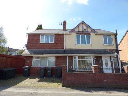 4 Bedrooms Detached House for sale in Wharf Road, Tyseley, Birmingham, West Midlands