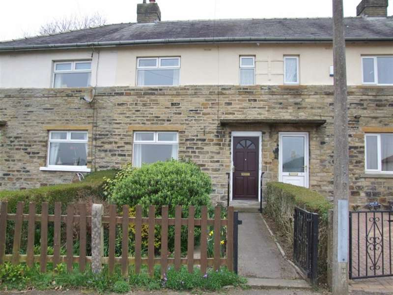 2 Bedrooms Terraced House for sale in Adgil Crescent, Southowram, Halifax, HX3 9SD